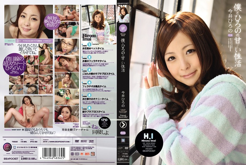 IPTD-582 Hirono Imai Seikatsu Well Sweet - 720HD