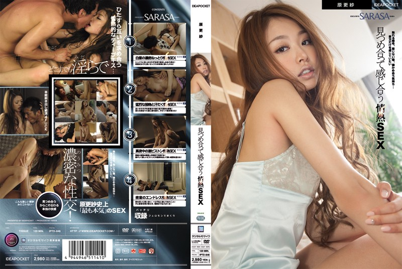 IPTD-646 Sarasa Hara SEX Passion Feeling - 1080HD