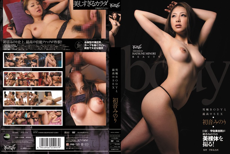 IPTD-774 Minori Hatsune SEX BODY Ultimate - 720HD