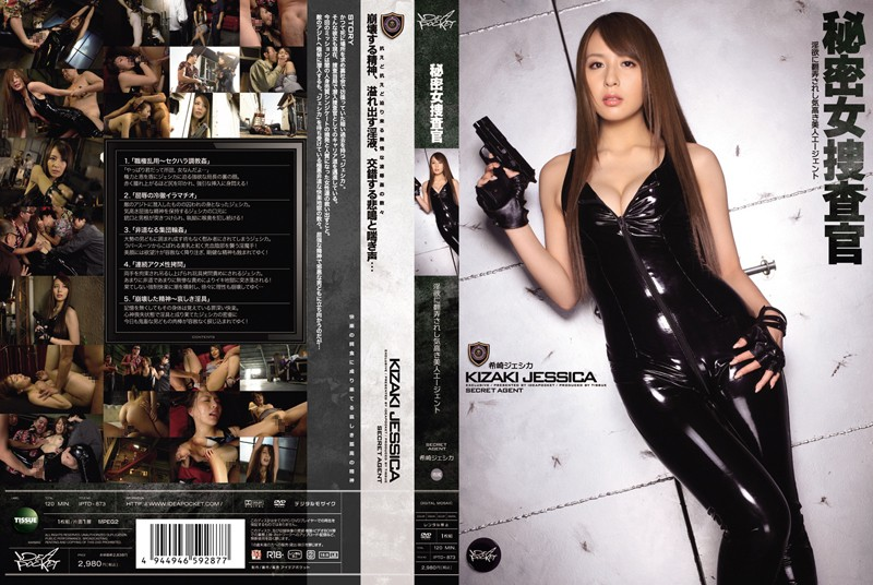 IPTD-873 Kizaki Jessica Digital Mosaic Solowork - 1080HD
