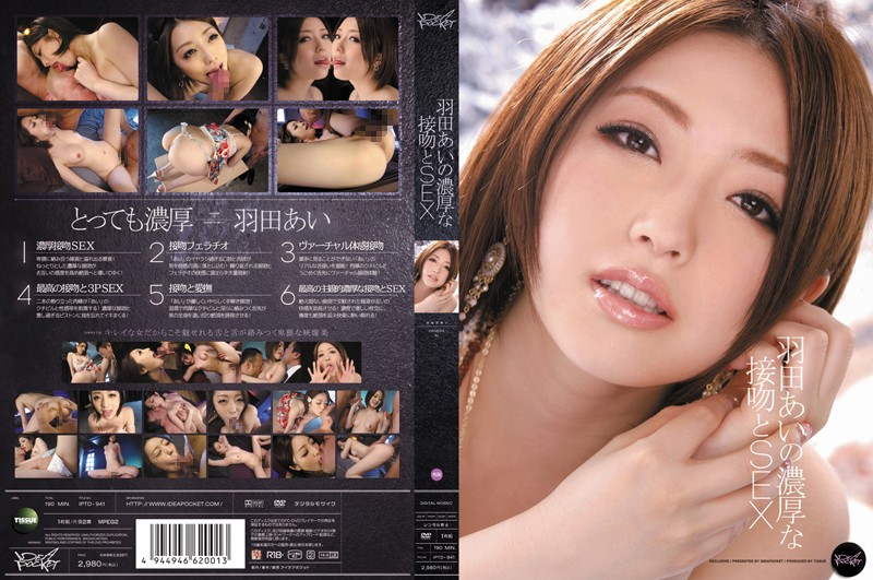 IPTD-941 Ai Haneda SEX Kiss And Thick - 720HD