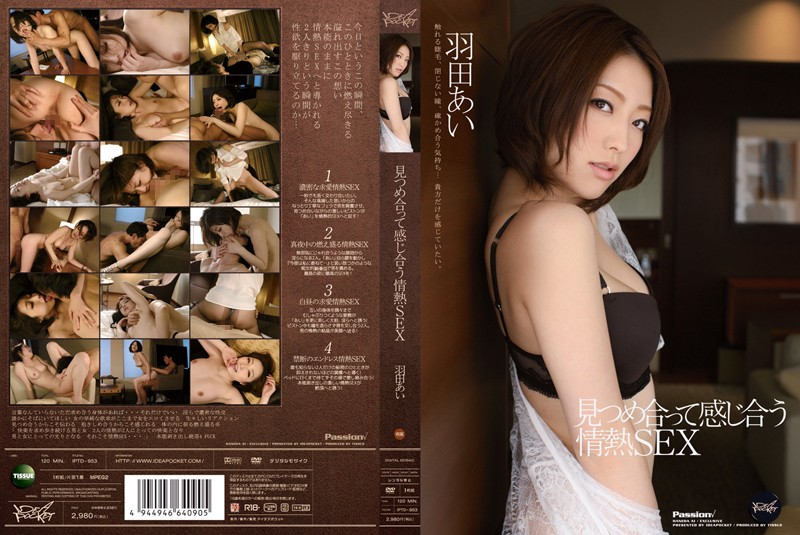 IPTD-953 Ai Haneda SEX Passion Staring Each Other - 720HD