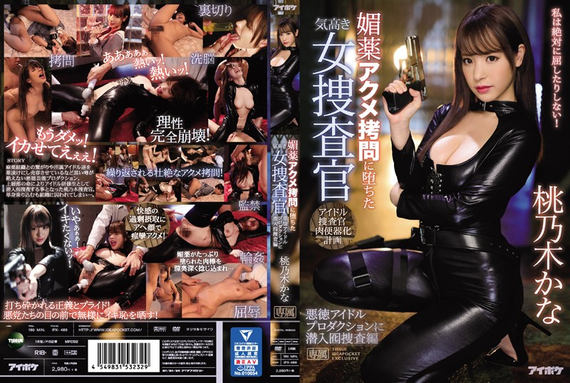 IPX-486 Momonogi Kana Female Investigator - 1080HD