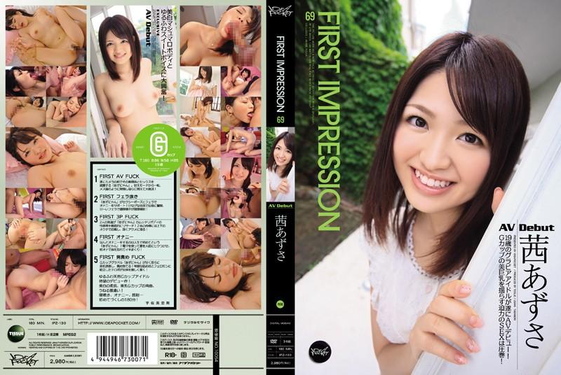 IPZ-130 Akane Azusa FIRST IMPRESSION 69 - 1080HD