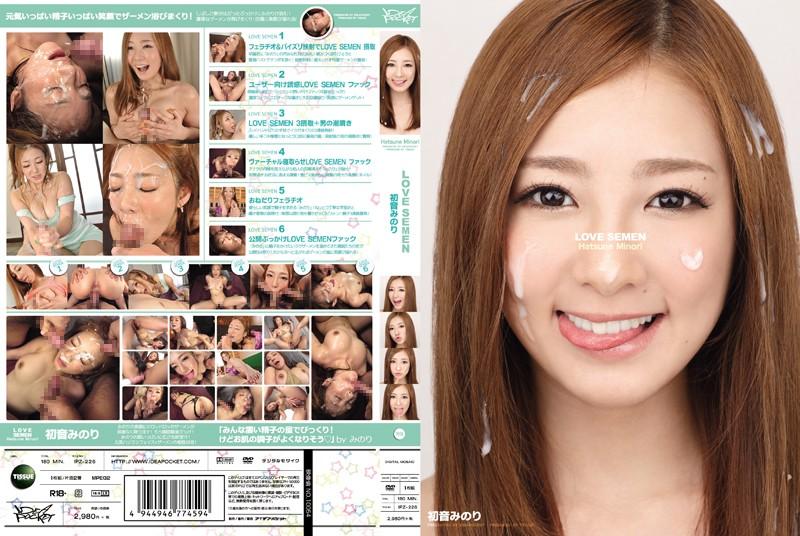 IPZ-226 Hatsune Minori LOVE SEMEN - 1080HD