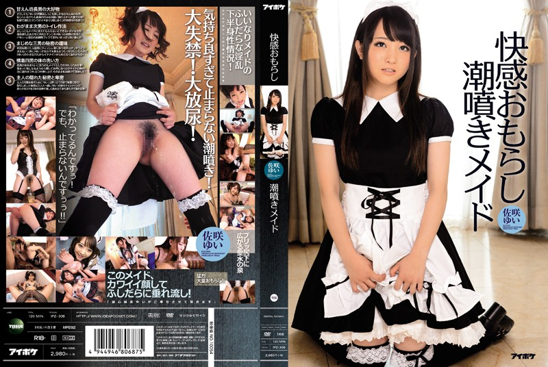 IPZ-306 Sasaki Yui Maid Blow Peeing Pleasure - 720HD