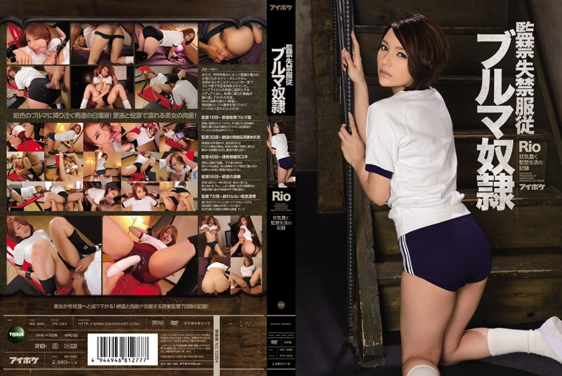 IPZ-324 Rio Confinement Incontinence Slave - 1080HD