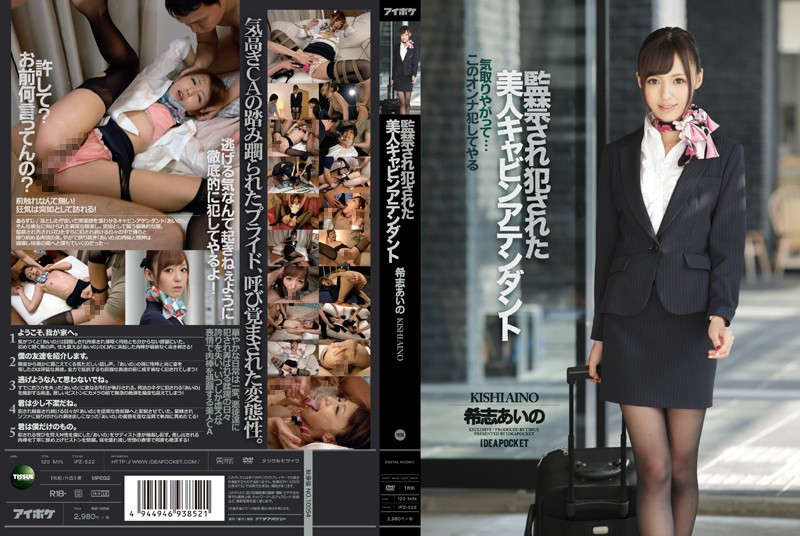 IPZ-522 Aino Kishi Imprisonment Fucked Attendant - 1080HD