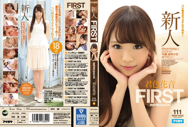 IPZ-888 Kimiiro Kanon FIRST IMPRESSION 111 - 1080HD