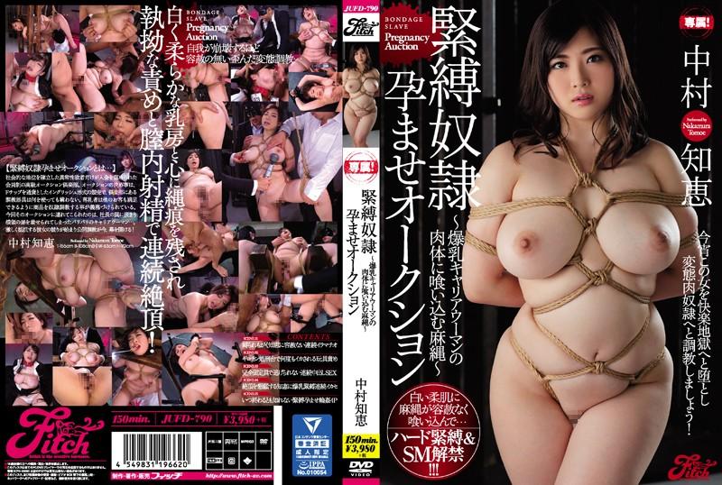 JUFD-790 Nakamura Chie Bondage Slave - 1080HD