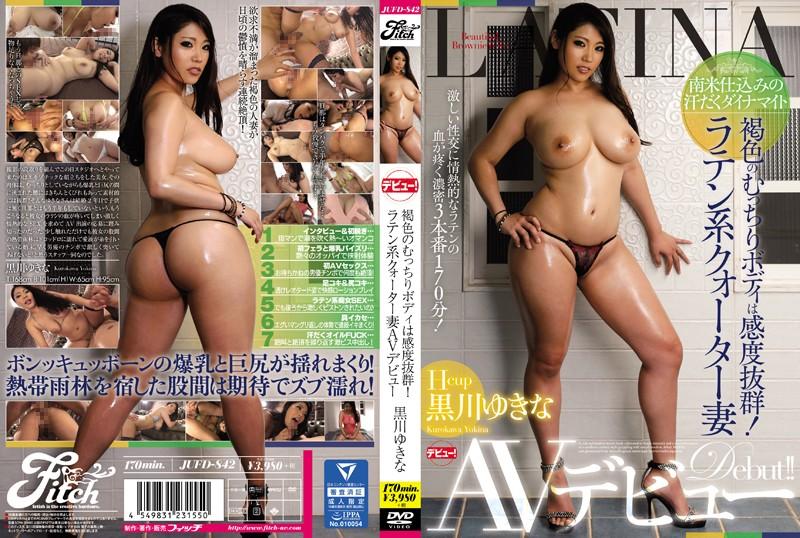 JUFD-842 Kurokawa Yukina Latin Wife AV Debut - 1080HD