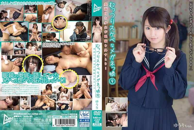 JUKF-006 Asada Yuri Serious Girl - 1080HD