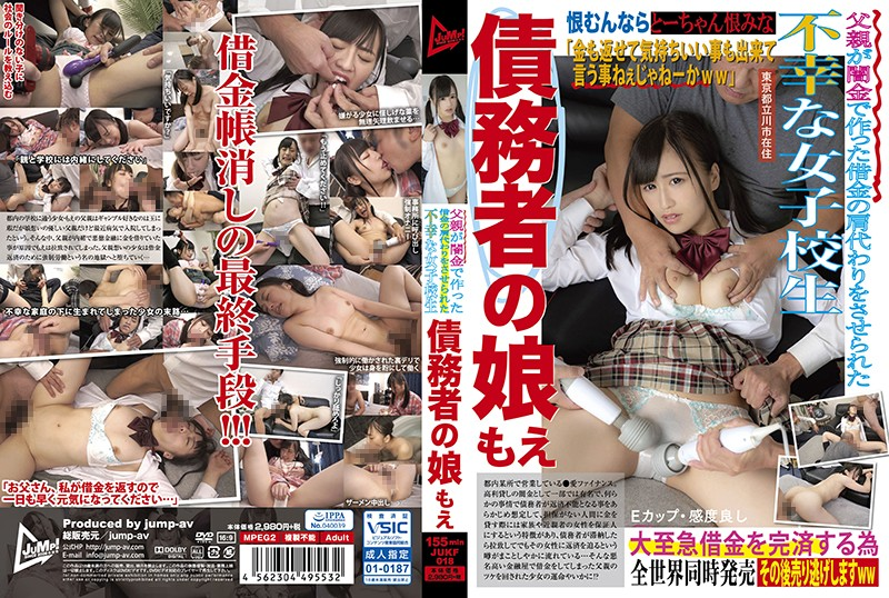 JUKF-018 Hazuki Moe Unhappy Female School Student - 1080HD