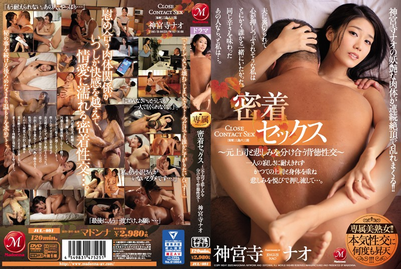 JUL-091 Jinguuji Nao Bewitching Body - 1080HD