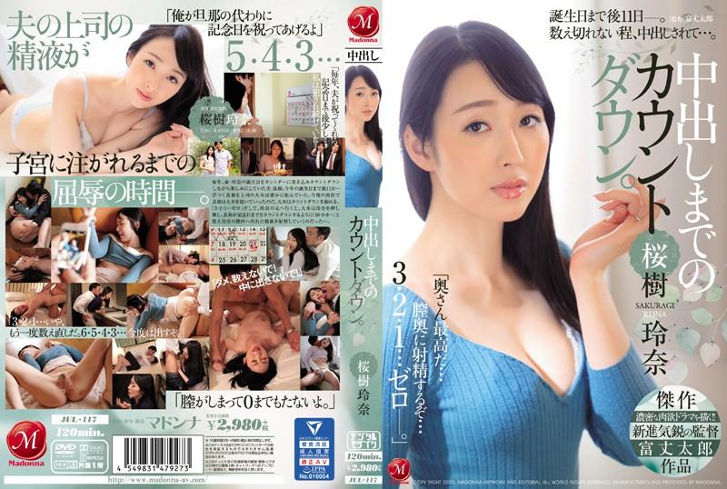 JUL-117 Sakura Ki Rena Vaginal Cum Shot - 1080HD