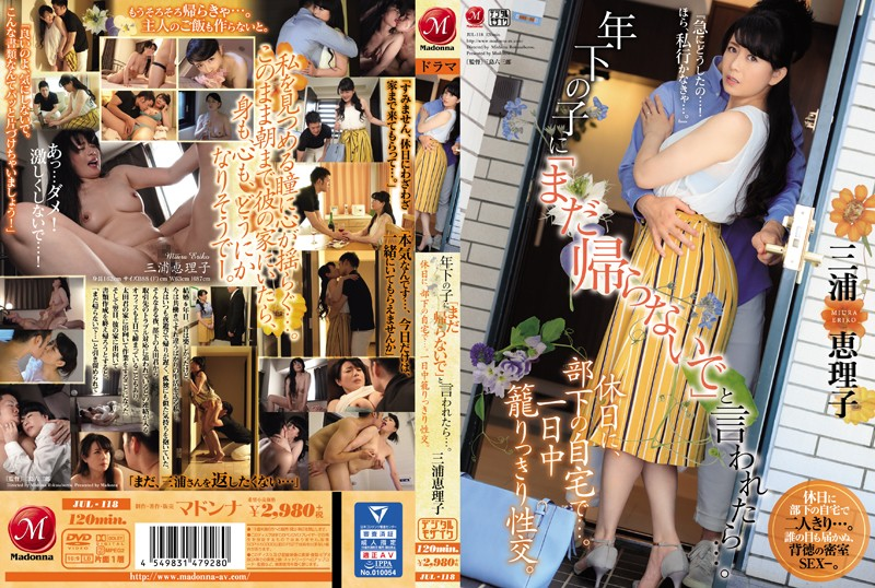 JUL-118 Miura Eriko Younger Child - 1080HD