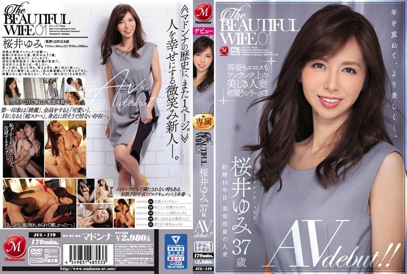 JUL-119 Sakurai Yumi 37 Years Old AV Debut - 1080HD