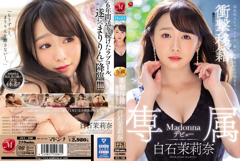 JUL-166 Shiraishi Marina Madonna Debut - 1080HD