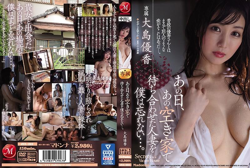 JUL-323 Oshima Yuka Vacant House - 1080HD