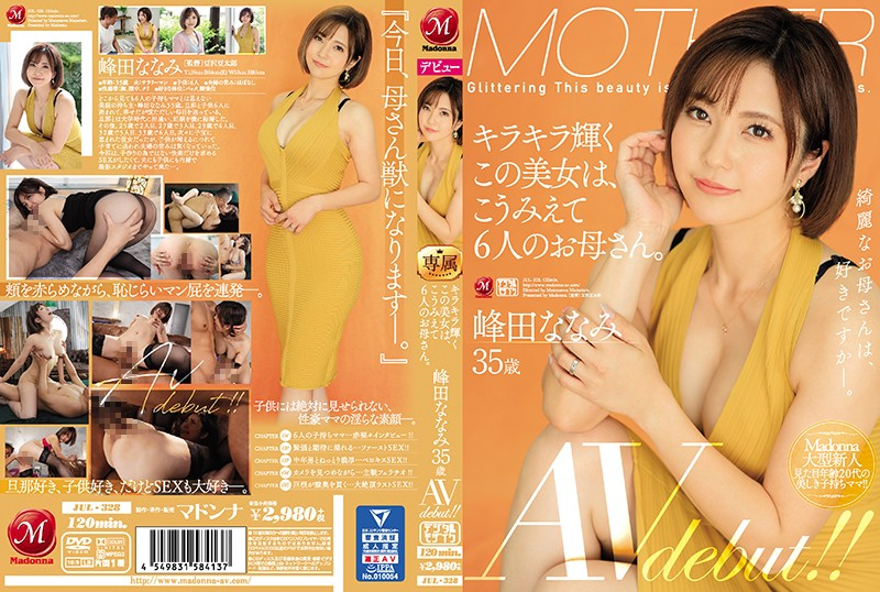 JUL-328 Mineta Nanami 35 Years Old AV Debut - 1080HD