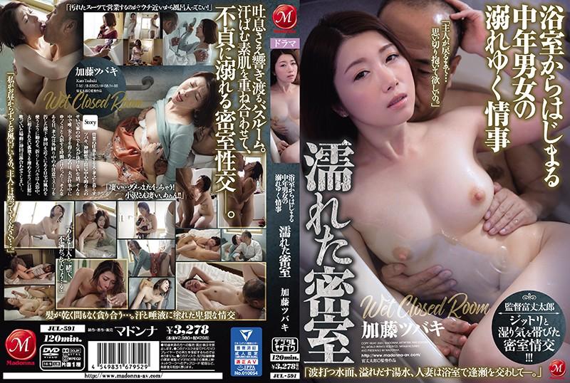 JUL-591 Natsuki Kaoru Affair Middle-aged - 1080HD