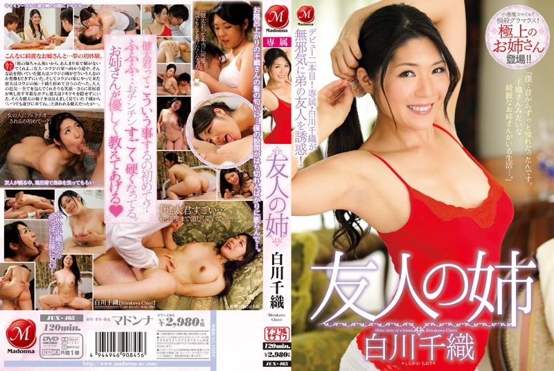 JUX-465 Friends Of Sister Shirakawa Chiori - 720HD