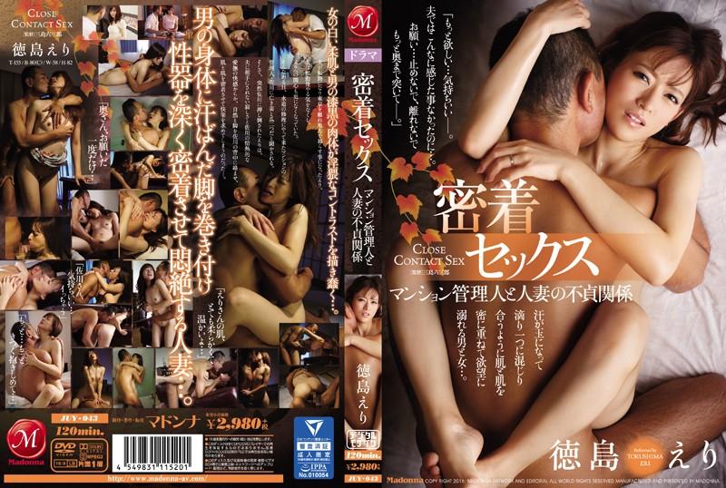 JUY-043 Tokushima Eri Adhesion SEX - HD