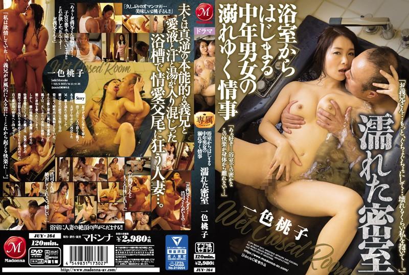 JUY-164 Isshiki Momoko SEX Middle-aged Men - 1080HD