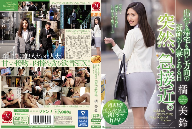 JUY-177 Tachibana Misuzu Married Woman - 1080HD