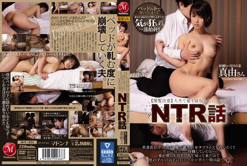 JUY-271 Sato Mayu NTR Story - 1080HD