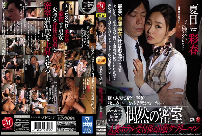 JUY-275 Natsume Iroha SEX Business Trips - 1080HD