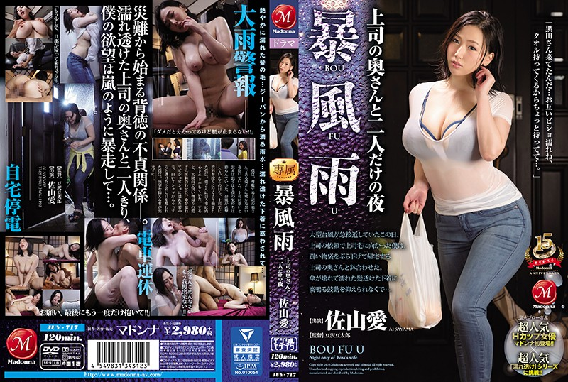 JUY-717 Sayama Ai Storm With My Boss - 1080HD