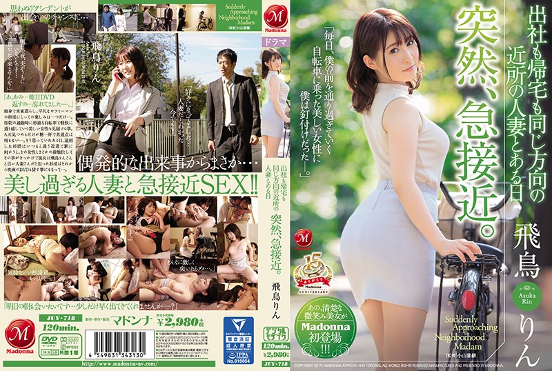 JUY-718 Asuka Rin SEX Both In The Office And Home - 1080HD