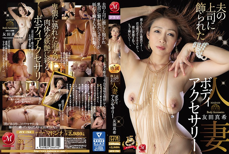 JUY-734 Maki Tomoda Cuckold Husband's Boss - 1080HD