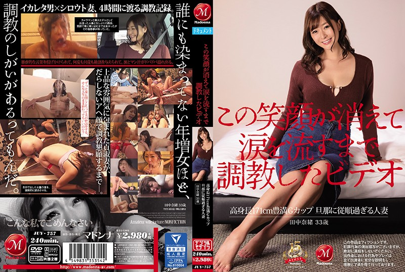 JUY-757 Aoi Yurika This Height 171cm - 1080HD