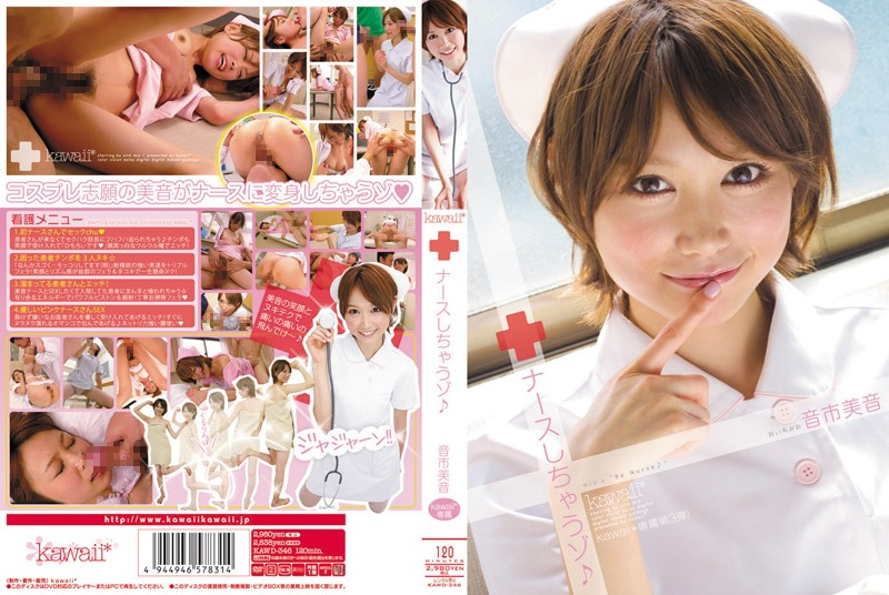 KAWD-346 Oichi Mio Sound Nurse - 1080HD