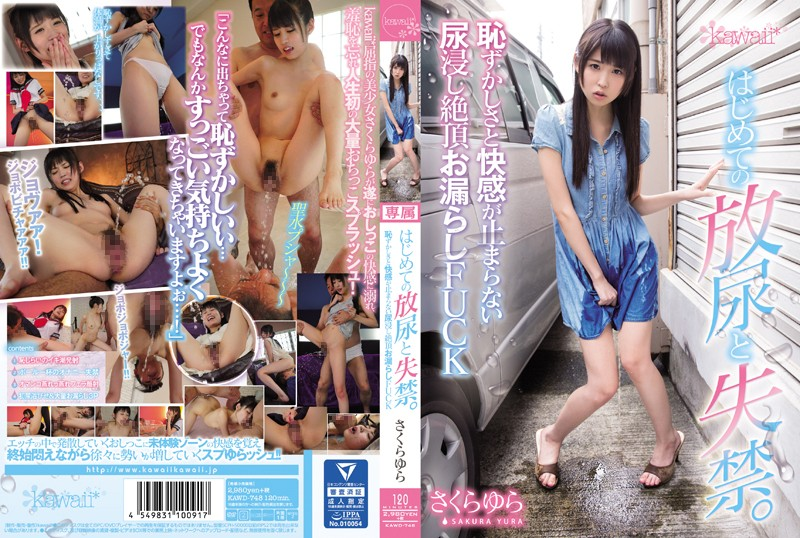 KAWD-748 Sakura Yura SEX The First Time - 1080HD