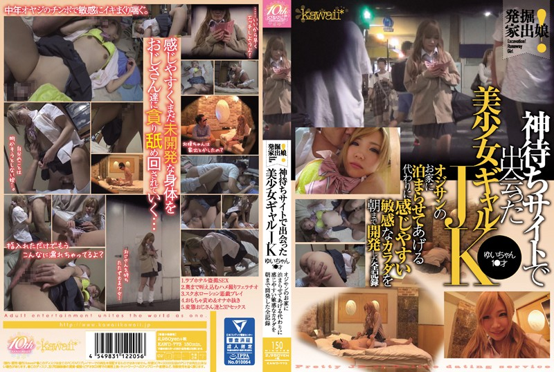 KAWD-773 Excavation!All Records That Have Developed A Sensitive Body Easy To Feel Instead I'll Let Stay Overnight In The House Of Met Pretty Gal JK Yui 1 ● Old Old Man In The Runaway Daughter Of God Waiting For The Site Until The Morning - 1080HD