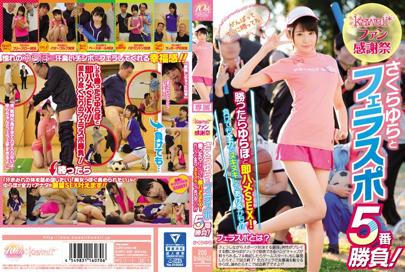 KAWD-806 Yura Sakura Thanksgiving Kawaii Fan - 1080HD