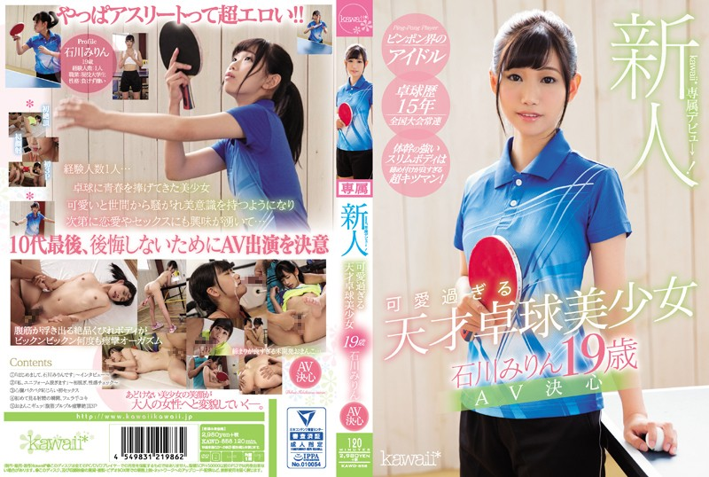 KAWD-858 Ishikawa Mirin 19 Years Old AV Debut - 1080HD