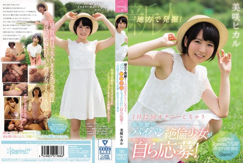 KAWD-860 Misaki Hikaru Shaved Masturbation - 1080HD