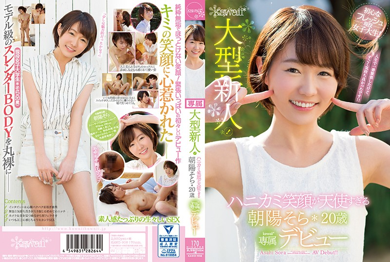 KAWD-908 Asa Yousora 20 Years Old Kawaii Debut - 1080HD