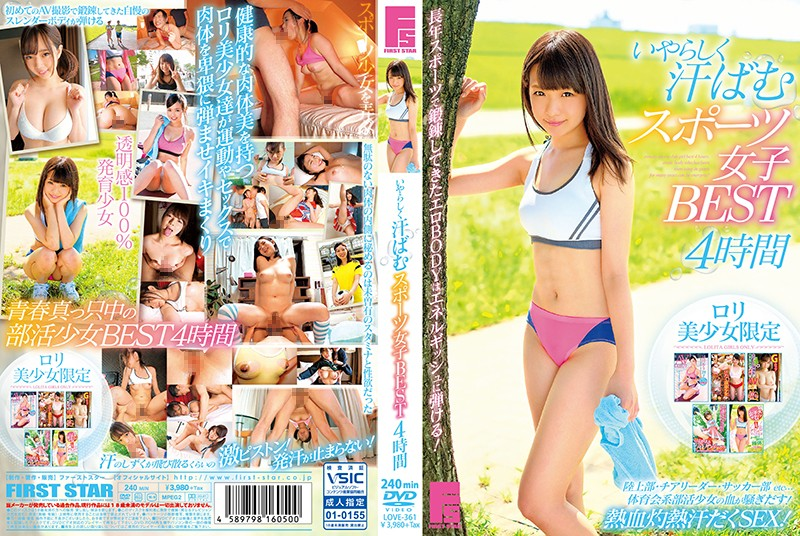 LOVE-361 Nasty Sweaty Sports Girls BEST 4 Hours - 1080HD