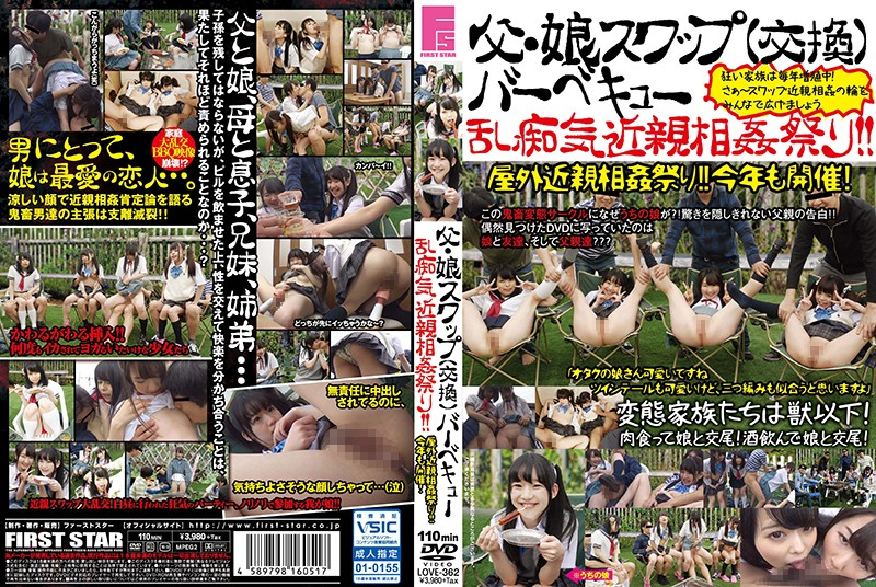 LOVE-362 Father Daughter Exchange Incest Festival - 1080HD