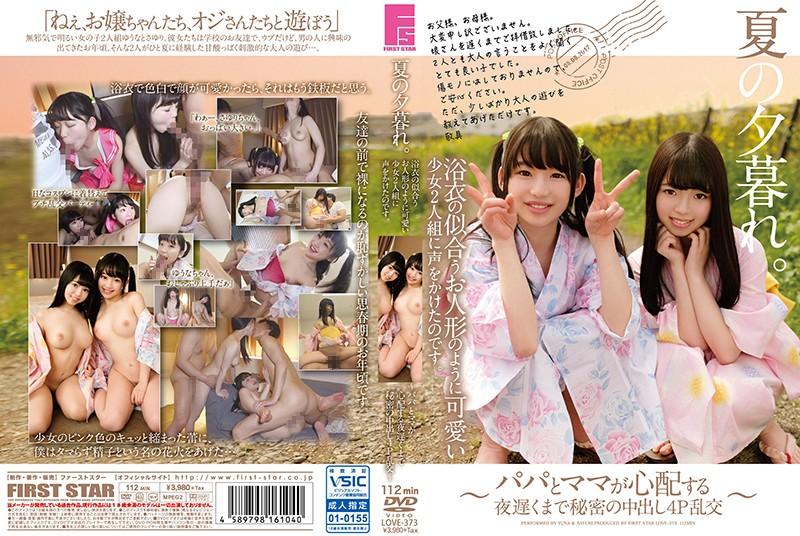 LOVE-373 Himekawa Yuuna Ichiro Sayuri - 1080HD