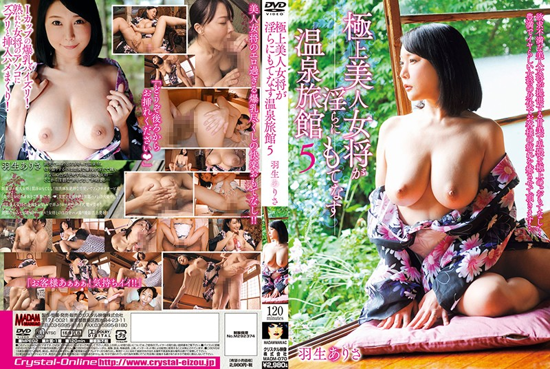 MADM-070 Hanyu Arisa Superbly Beautiful Lady - 1080HD