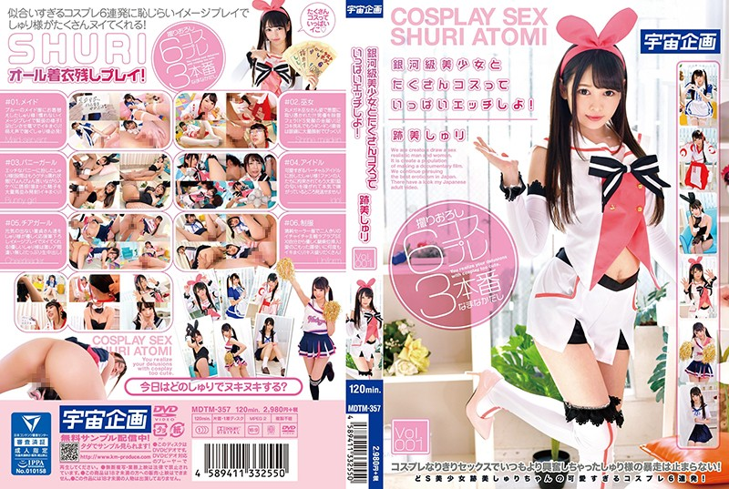 MDTM-357 Atomi Shuri Pretty Galaxy Girls - 1080HD