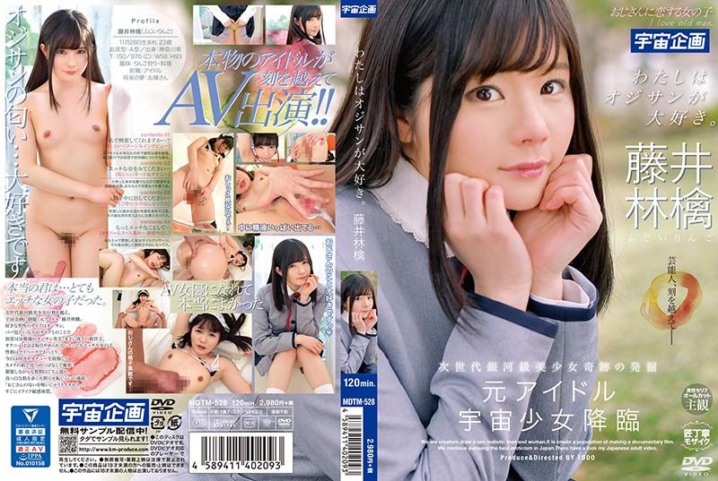 MDTM-528 I Love Ojisan.Fujii Ringo - 1080HD