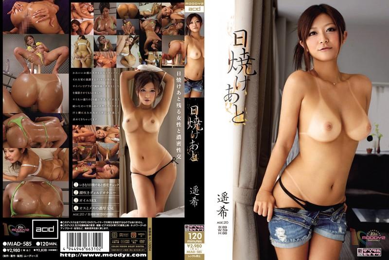 MIAD-585 Nozomi Haruka Tan - 1080HD