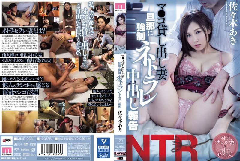 MIAE-068 Aki Sasaki Cuckold Husband - 1080HD